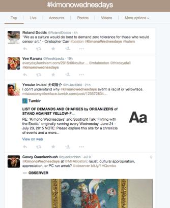 Screen Shot 2015-07-10 at 2.25.02 PM