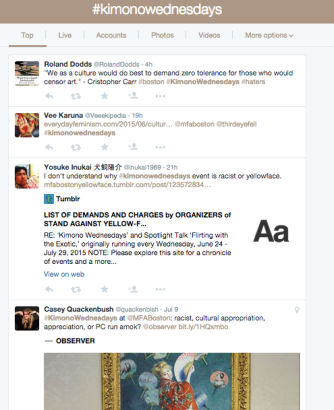 Screen Shot 2015-07-10 at 2.25.02 PM